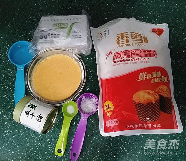 抹茶奶酪南瓜派的做法大全