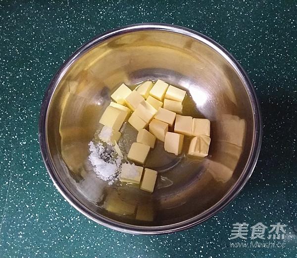 抹茶奶酪南瓜派的家常做法