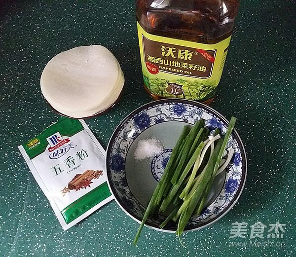 千层葱油饼(饺子皮版)的做法大全