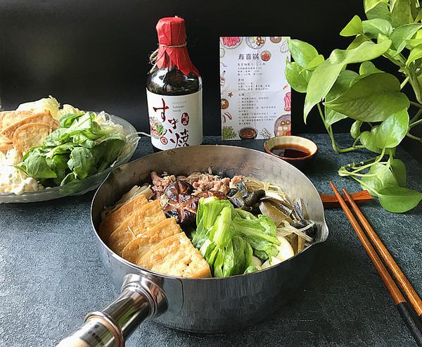 寿喜锅~之改良版怎样煮