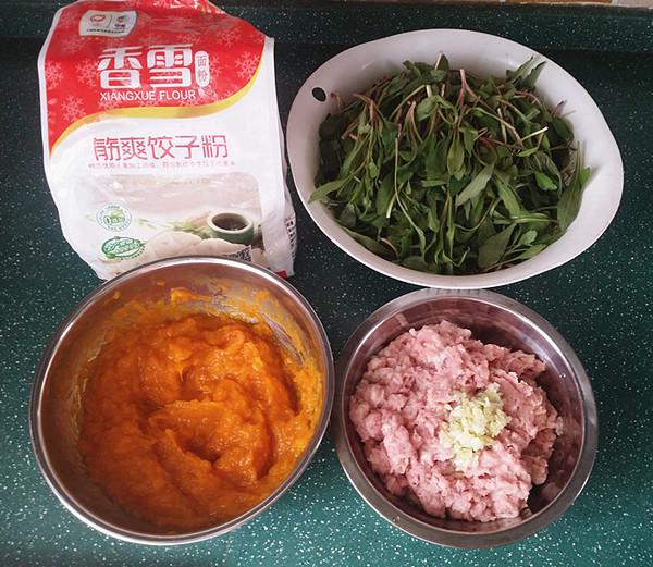马兰头猪肉南瓜饺的做法大全