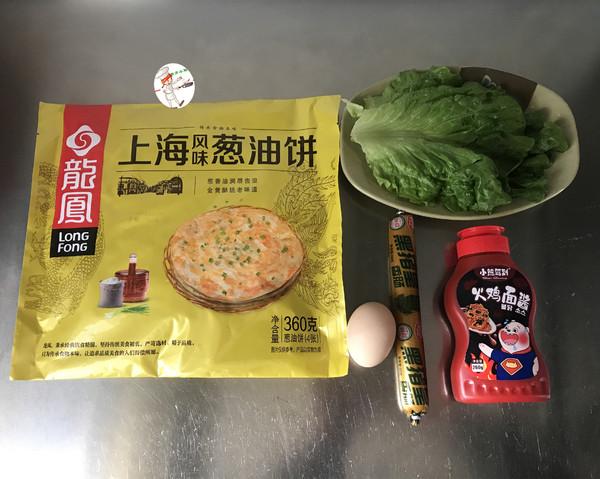 火腿肠葱油饼的做法大全