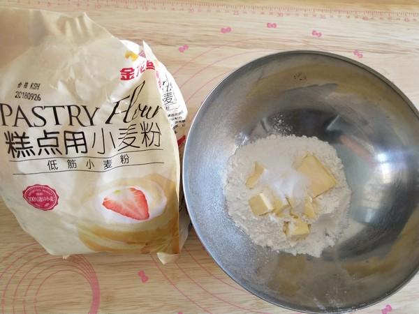 鸭香菠菜咸挞的做法大全