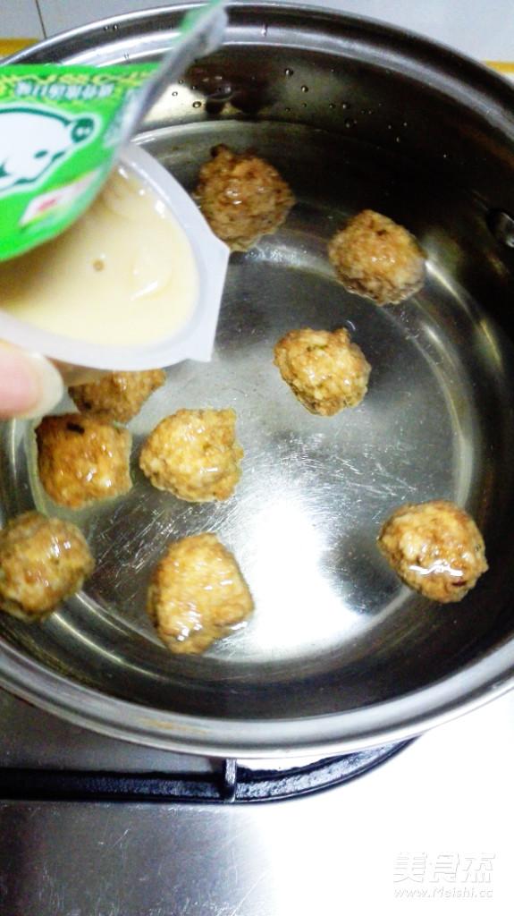 蔬菜菌菇锅的做法图解