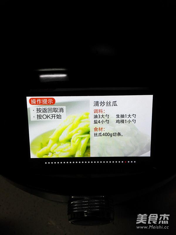 清炒丝瓜怎么吃