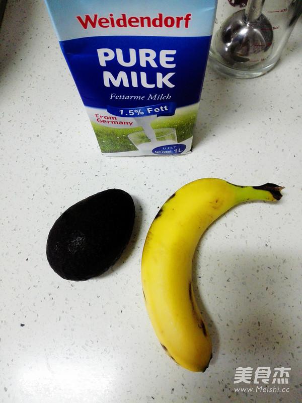 香蕉牛油果奶昔的做法大全