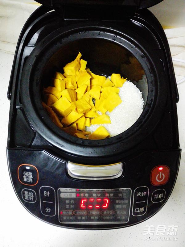 香糯南瓜粥的家常做法