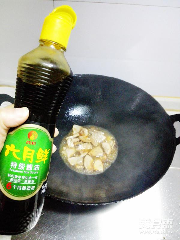 里脊肉炒杏鲍菇怎么煮