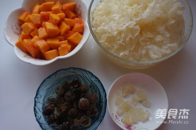 木瓜桂圆炖银耳的做法大全