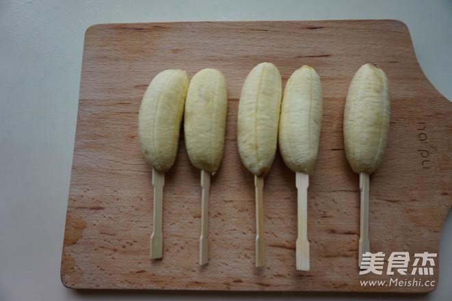 缤纷白巧芭蕉冻的家常做法