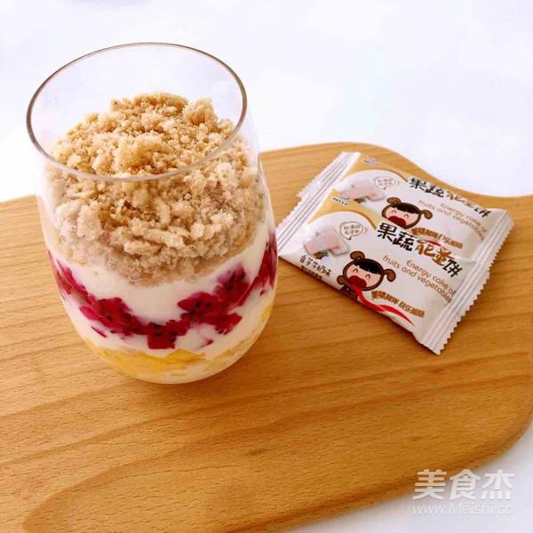 水果酸奶能量杯怎么吃
