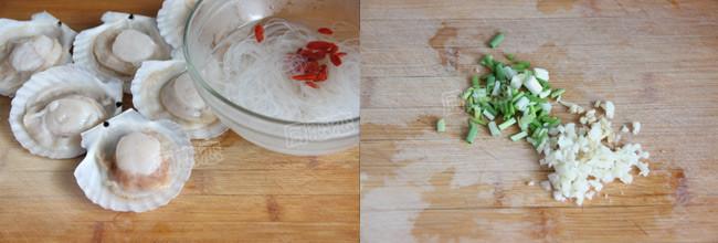 蒜蓉粉丝蒸扇贝的做法大全