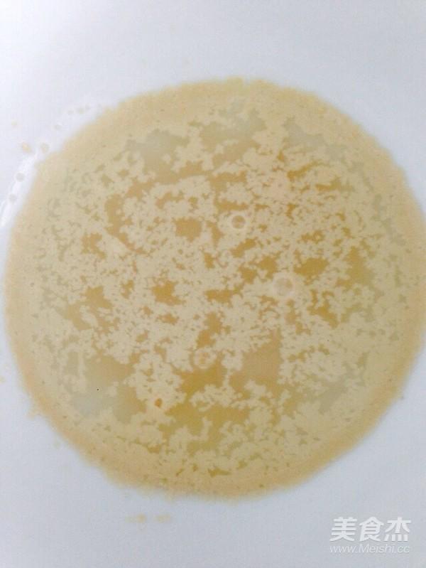 奶香黑豆渣馒头的做法图解