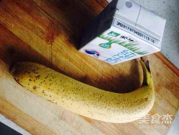 香蕉纯牛奶奶昔的做法大全