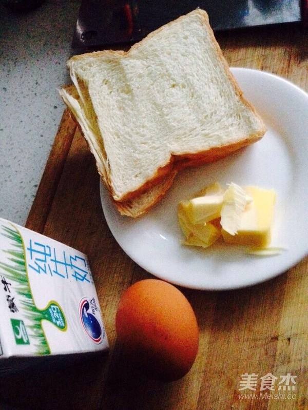 黄油鸡蛋纯牛奶煎吐司的做法大全