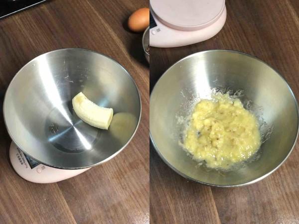 香蕉软曲奇的做法图解