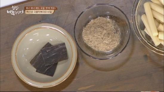 白老师版汤汁炒年糕的做法图解
