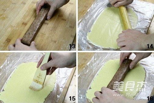 葡萄椰蓉方块饼干的家常做法