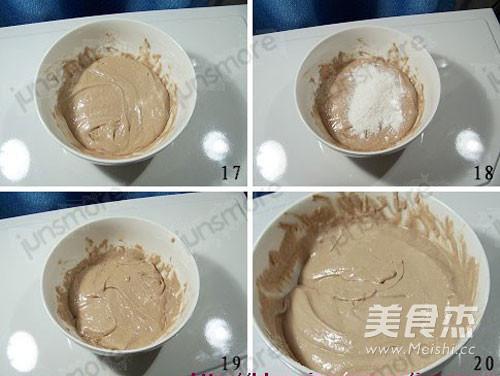 榛子巧克力蛋糕怎么吃