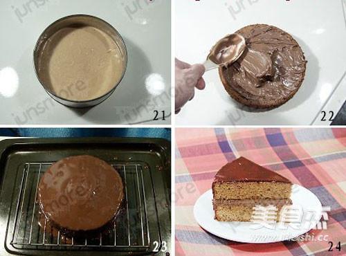 榛子巧克力蛋糕怎么做