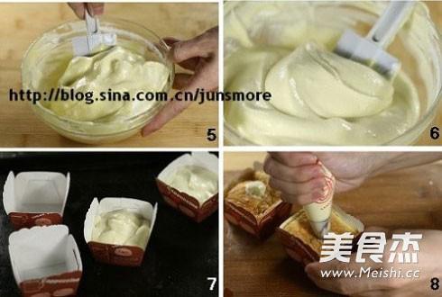 北海道戚风蛋糕的做法图解