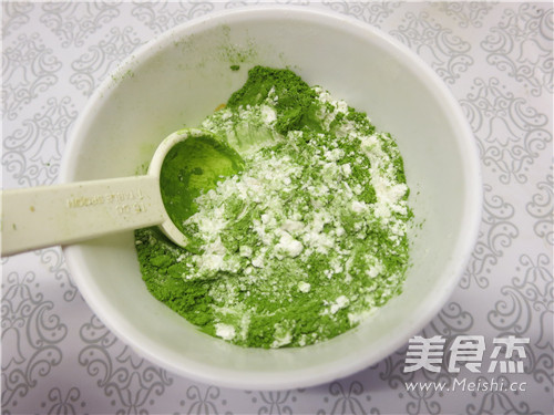 抹茶榴莲红豆蜜语蛋糕的家常做法