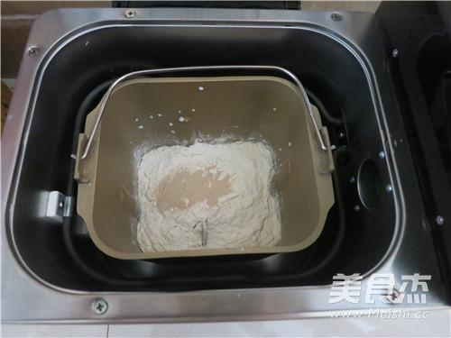 巧克力多彩甜甜圈的简单做法
