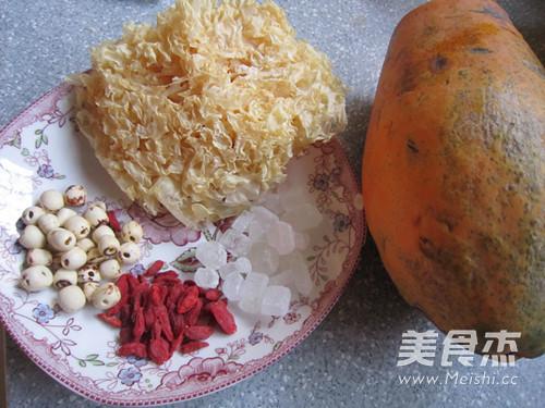 木瓜银耳枸杞莲子羹的做法大全