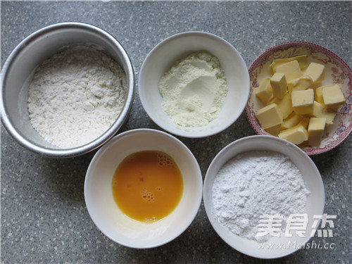 菠萝皮红豆牛奶吐司怎样炒