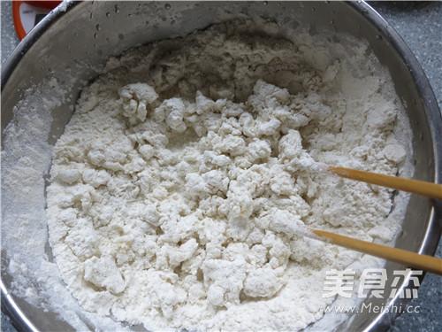 苏泊尔季度奖肉锅魁的做法大全