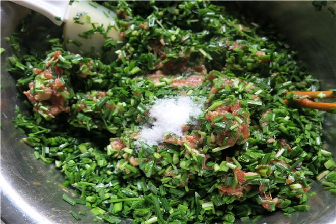 韭菜猪肉蒸包怎么做