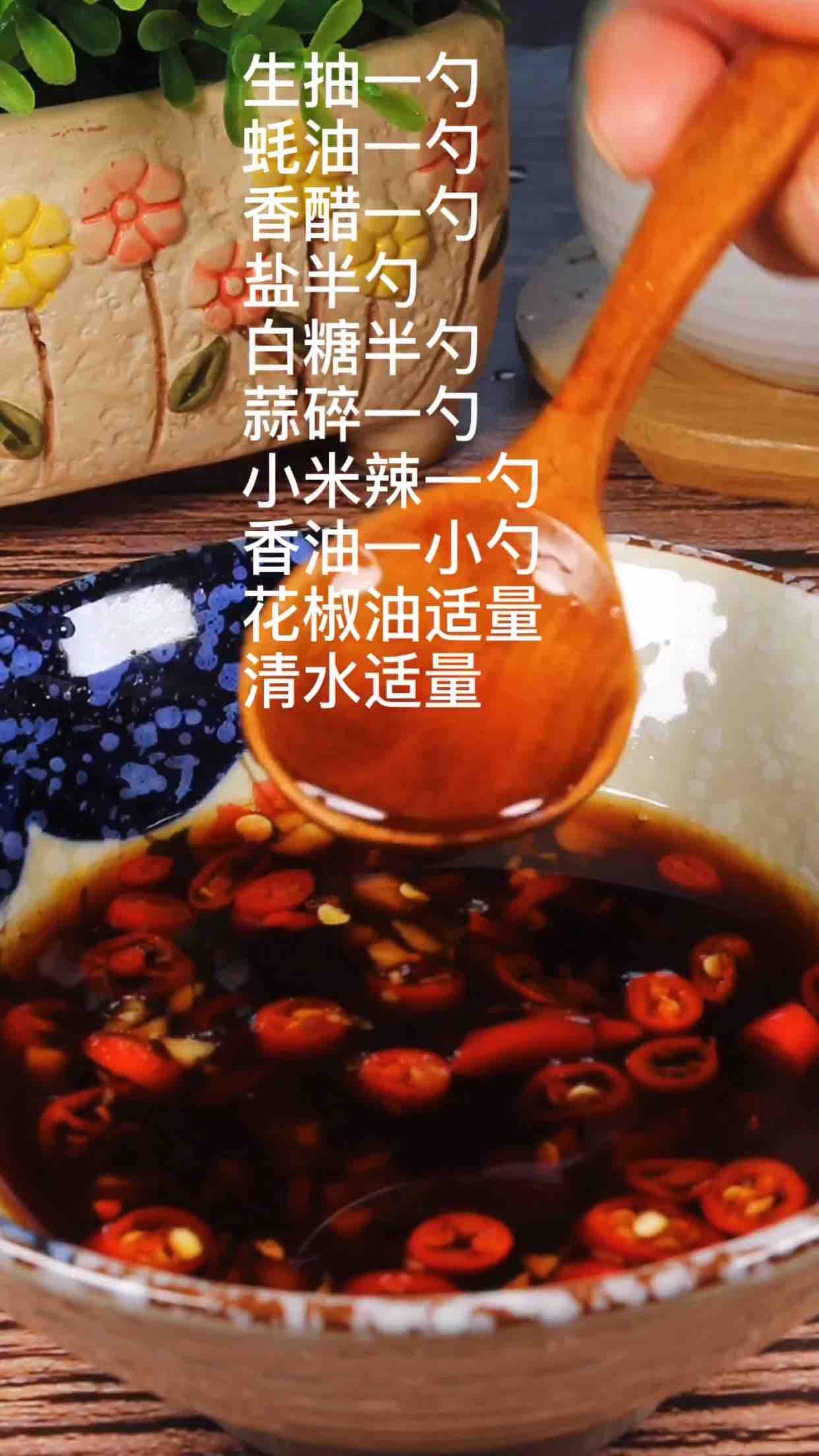 手撕豇豆怎么做