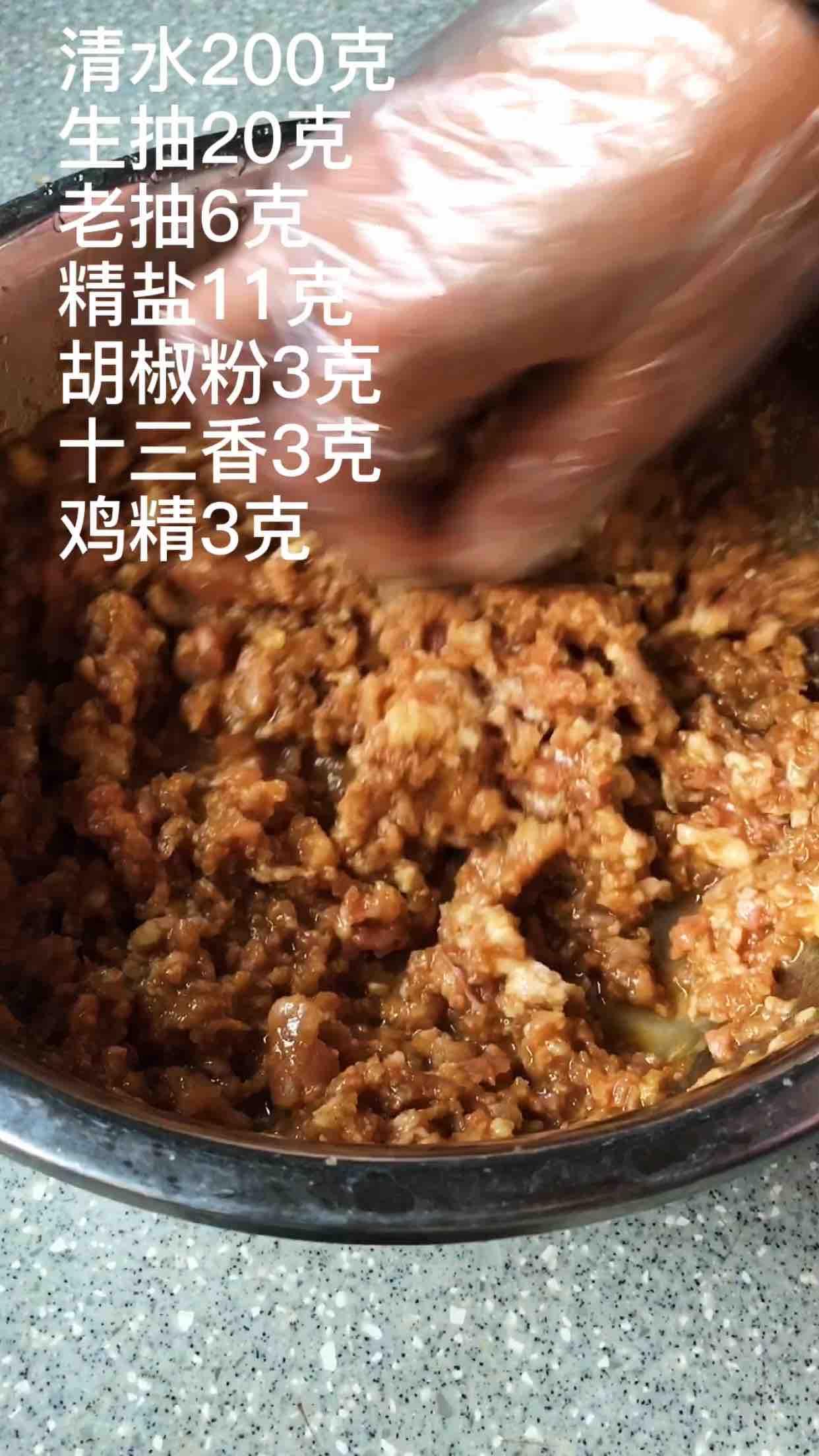 荠菜饺子的做法图解