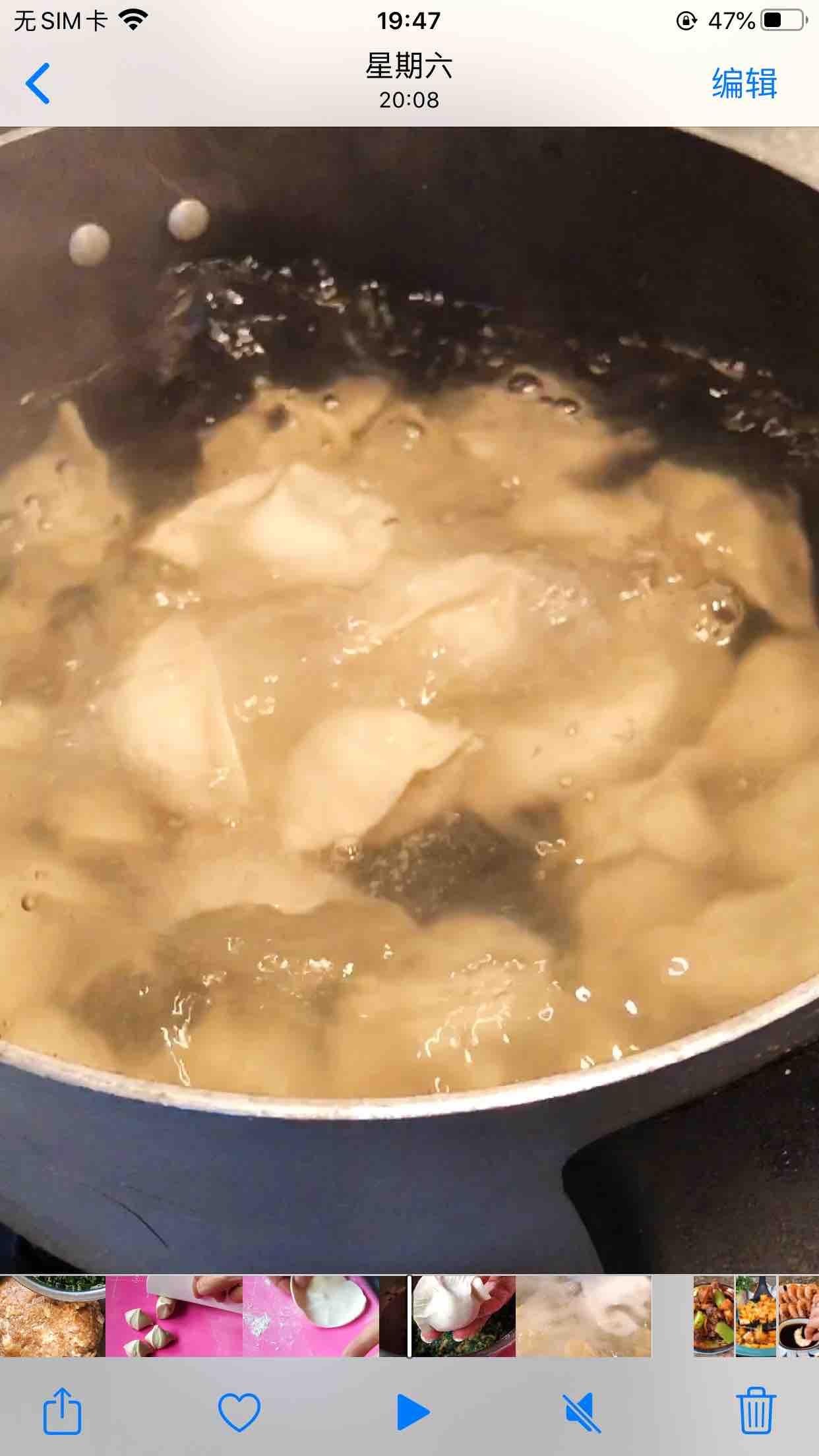 荠菜饺子怎样炒