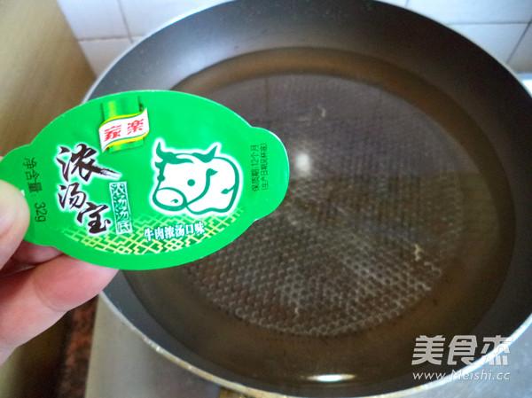 牛肉冬瓜汤的做法大全