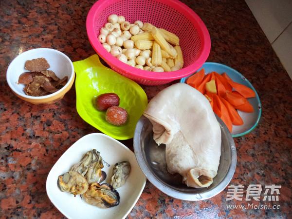 苏泊尔·陈皮莲子猪肚汤的做法图解