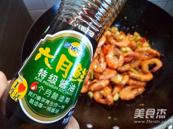 滋味虾怎么炒