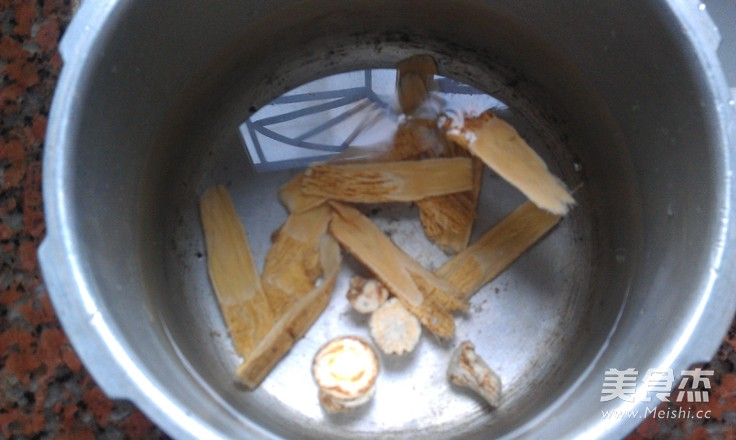 黄芪当归羊肉汤的简单做法