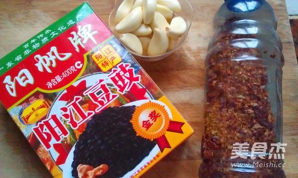 豆豉香辣酱的做法大全