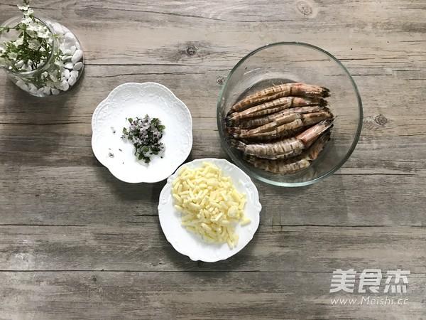迷迭香芝士烤对虾的简单做法