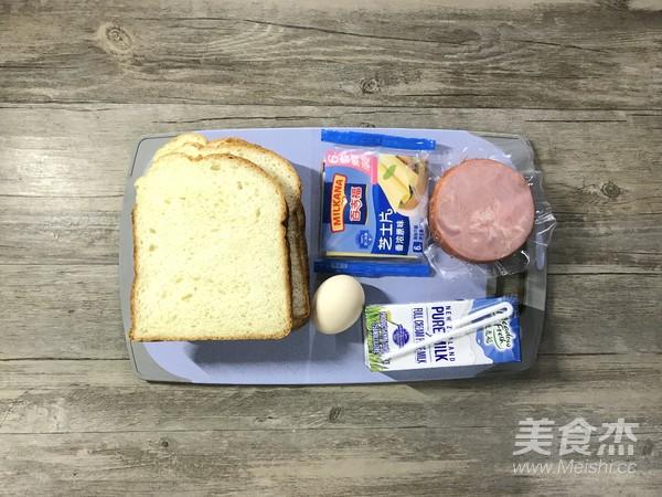 早餐火腿三明治的做法大全