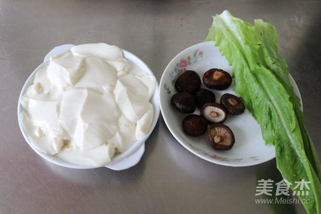 香菇豆花的做法大全