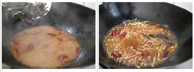 菌蔬豆腐香辣锅怎么吃