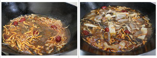 菌蔬豆腐香辣锅怎么做