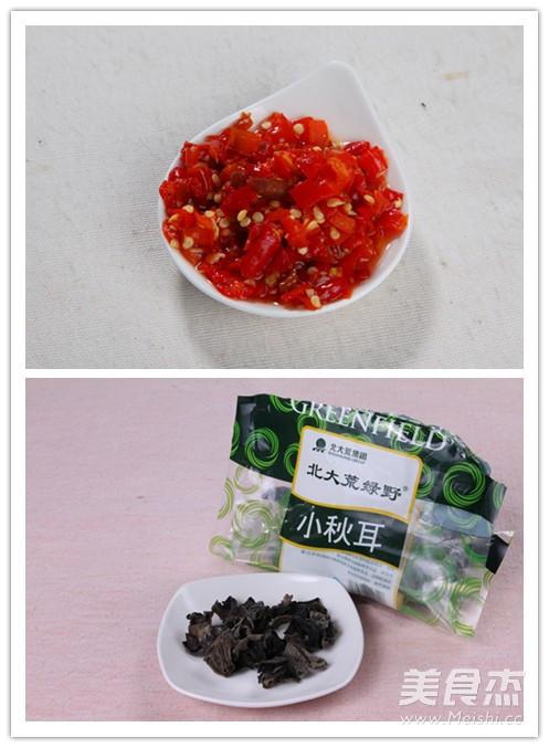 鱼香肉丝—捷赛私房菜的做法图解