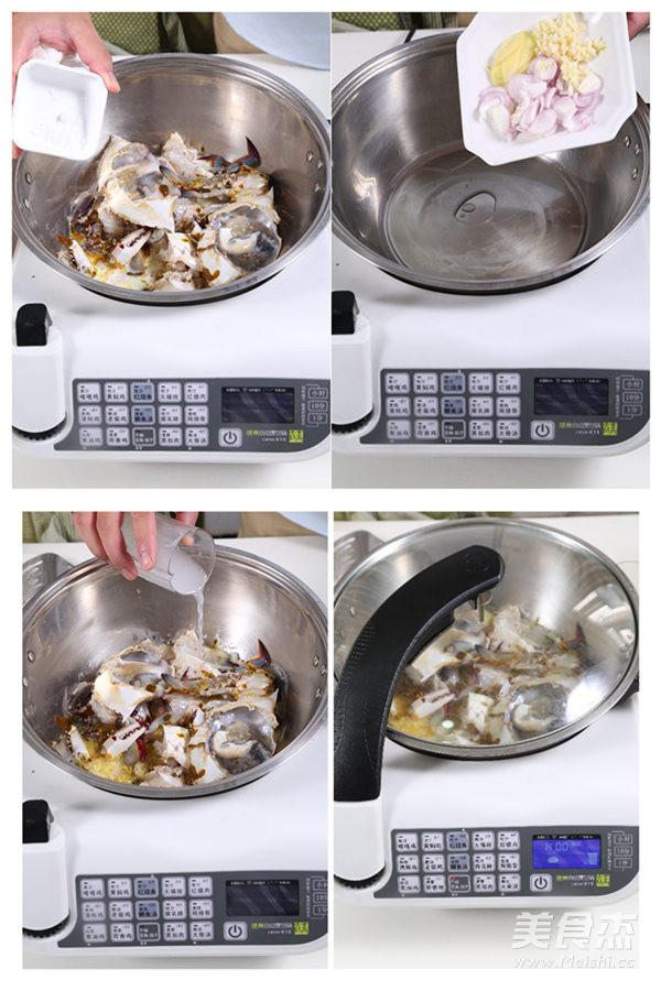 咖喱蟹——捷赛私房菜的家常做法