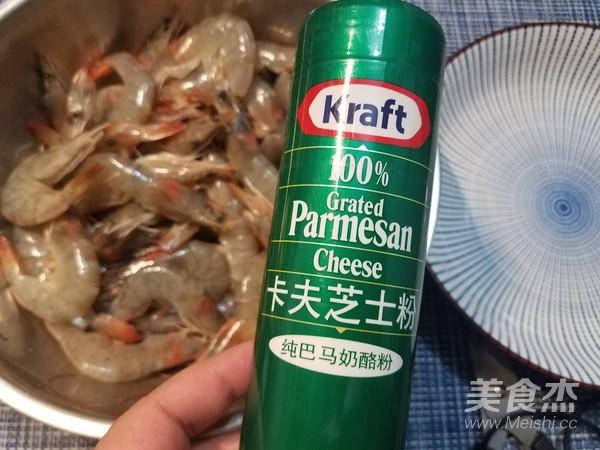 霸王超市丨芝士焗虾的步骤