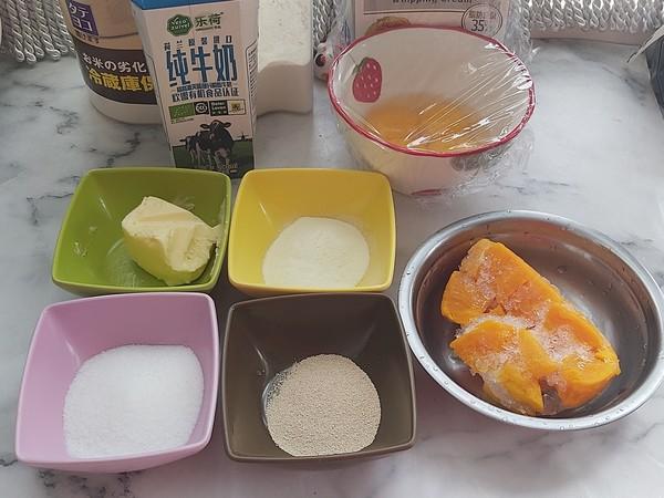 南瓜蛋黄吐司,步骤详细让你在家轻松做的步骤