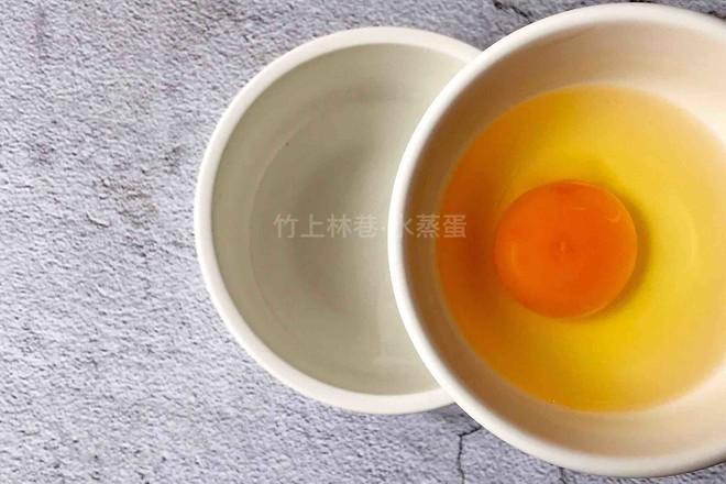 水蒸蛋的步骤