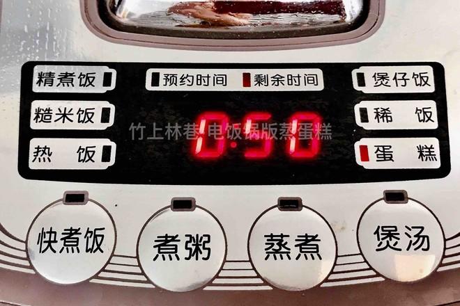 电饭锅版蒸蛋糕怎样做